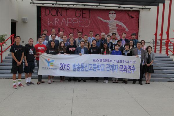 Korean Delegation Visits PVHS